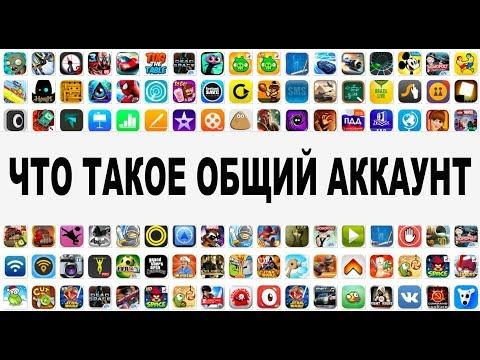 Скачать Shazam бесплатно на компьютер Windows 7, 8, 10