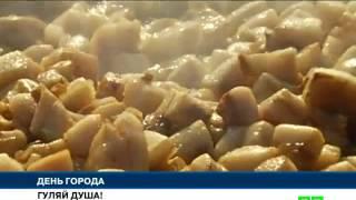 Новости МТМ - Запорожцы установили очередной кулинарный рекорд - 5.10.2015
