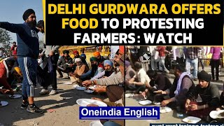 Delhi Sikh Gurudwara Management Committee offers food to protesting farmers: Watch|Oneindia News