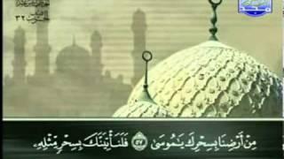 20. سورة طه - عبد الباسط عبد الصمد - تجويد