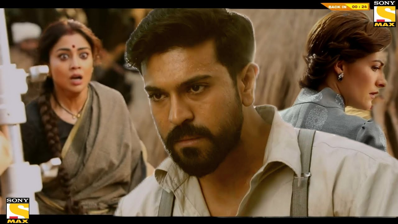 Download RRR Trailer Hindi | Ram Charan New Movie | RRR Full Movie Hindi Dubbed Release | Jr NTR New Movie