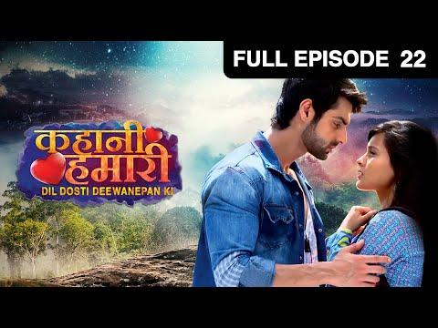 Kahani Hamari Dil Dosti Deewanepan Ki | Full Episode - 22 | Karan Wahi, Rhea Sharma | And TV