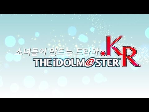 Introducing the IDOLM@STER.KR Cast(Eng sub)