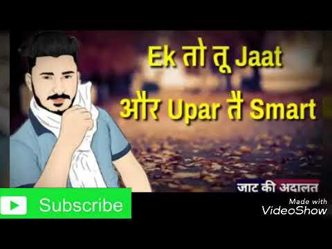 Jaat Ki Yaari | Rechal | Jaivir Rathi | Yogesh Dalal | Divya | Latest Haryanvi Songs Haryanavi 2018