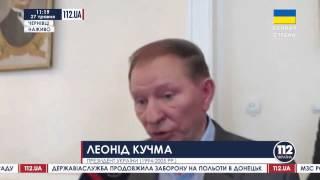 Кучма о  президенте Порошенко   сюжет телеканала 04 06 2014 Украина