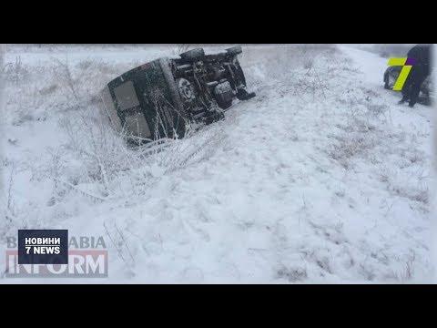Новости 7 канал Одесса: Сніжний апокаліпсис трапився на трасі Одеса — Рені