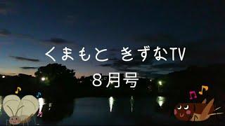 熊本から発信‼   マイノリティ・インフォテインメント‼   前回に引き続...