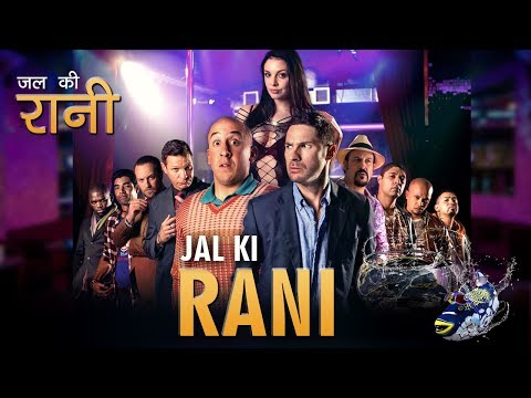 JAL KI RANI | Exclusive Hollywood Comedy Movie In Hindi  |Finders Keepers | Dalin Oliver,
