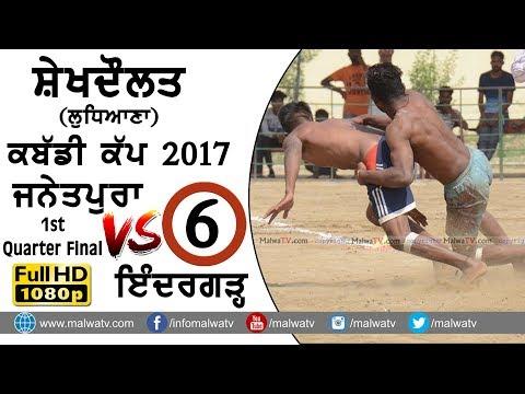SHAIKHDAULAT (Jagraon) | KABADDI CUP - 2017 | JANETPUR vs INDERGARH | FULL HD || Part 6th