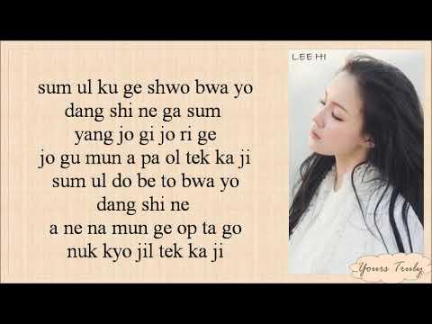 Lee Hi - Holo 'Türkçe Çeviri'
