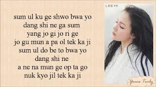 Lee Hi Breathe