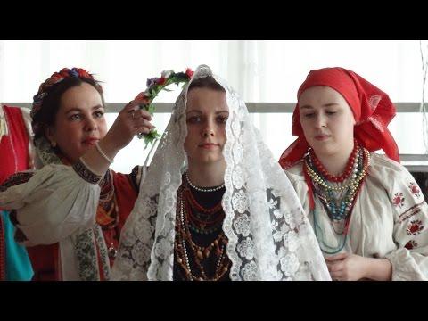 Свадебный обряд (украинцев-переселенцев в Омской области XIX век)