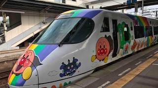 【アンパンマン列車到着!!】ANPANMAN train arriving at IMABARI station 今治駅 電車動画