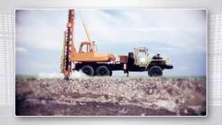 Комплексные инженерные изыскания. Инженерно-геологические изыскания(Комплексные инженерные изыскания в ООО