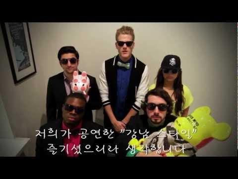 GANGNAM STYLE 강남 스타일  Pentatonix PSY