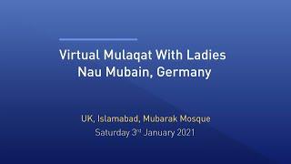 Huzoor's Mulaqat | Nau Mubain Ladies | Germany | Translation | Tamil