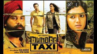 Telugu Movies 2019 Full Length Movie | New Release Telugu Full Movie 2019 | Latest Telugu Full Movie Thumb