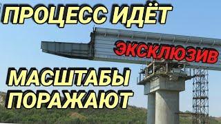 Крымский(август 2018)мост! Ж/Д мост опять вырос! 5 опор и 3,7км МК осталось на Ж/Д мосту!