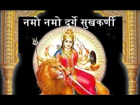 Chalisa - माँ दुर्गा - चालीसा