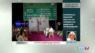 Why Abdul Kalam was Peoples Hero? Special Debate 29.07.2015 full video News7 Tamil tv shows