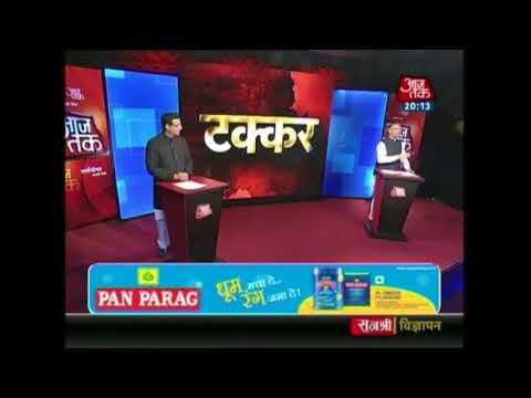 Takkar: BJP's Jayant Sinha Vs Congress' Randeep Surjewala On Budget 2018