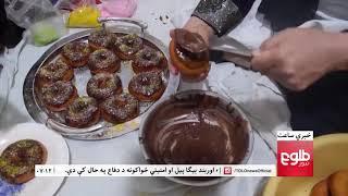 LEMAR NEWS 12 June 2018 /۱۳۹۷ د لمر خبرونه د غبرګولي ۲۲ نیته