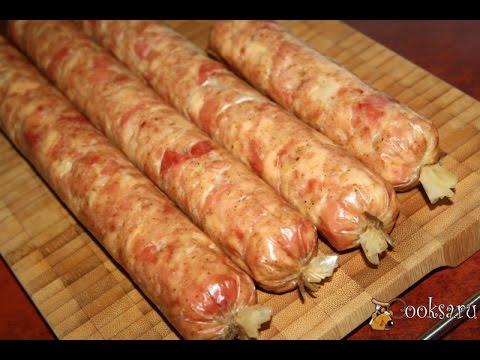 Колбаса домашняя курино индюшиная