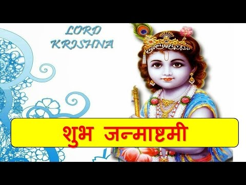 Happy Krishna Janmashtami 2017 Wishes Quotes Whatsapp Video