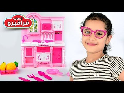 العاب بنات طبخ : لعبة تقطيع الخضروات والفاكهه : اجمل العاب الاطفال المطبخ