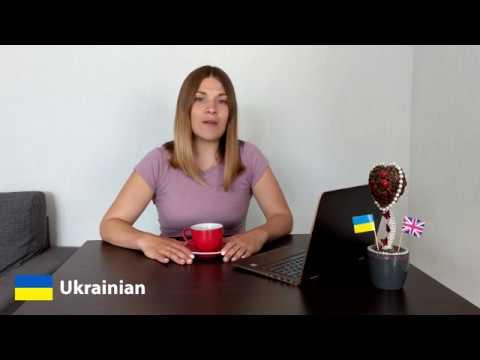 Юлиа | ПРЕПОДАЕТ  Английский,  Русский,  Украинский