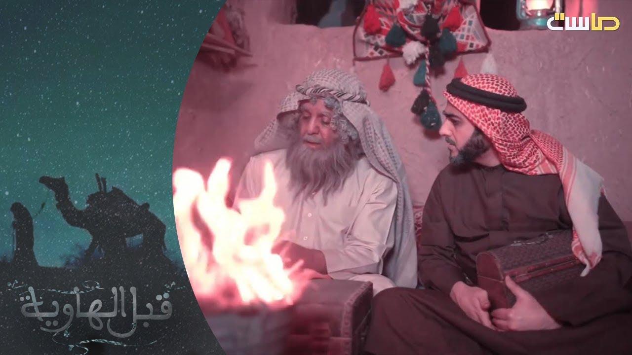 شبكة المجد:وش قصة الكنز اللي حصله زياد ؟