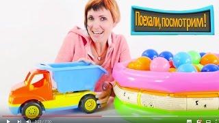 видео бассейн с шариками