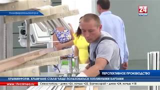 В Крыму появилось новое производство окон и стеклопакетов