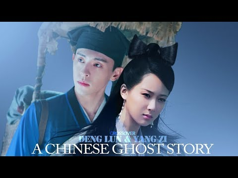 DENG LUN & YANG ZI : A CHINESE GHOST STORY CROSSOVER