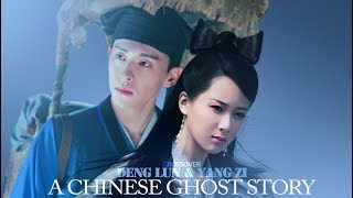 Download Video DENG LUN & YANG ZI : A CHINESE GHOST STORY CROSSOVER MP3 3GP MP4