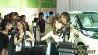 Zapętlaj 2009 Tokyo Motor Show TOYOTA String Quartette STAGE yt15minutes | doctorpresident