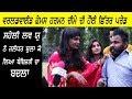 Harman Cheema di viral video || Hoyi chittaar pared || kudi nal ched chaadd da Mamalla aiya Samane