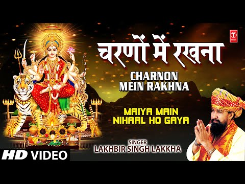 Mix - Charno Mein Rakhna [Full Song] Maiyya Main Nihaal Ho Gaya