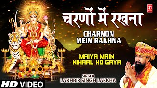 Charno Mein Rakhna [Full Song] Maiyya Main Nihaal Ho Gaya
