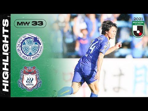 Mito Kusatsu Goals And Highlights