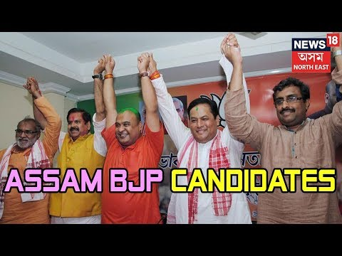 BJP Announced Names Of 8 Candidates From Assam Mp3