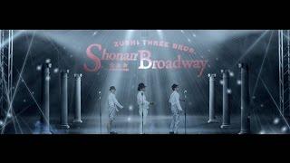 「Shonan Broadway The Movie」 もはやこれはただのミュージックビデオ...