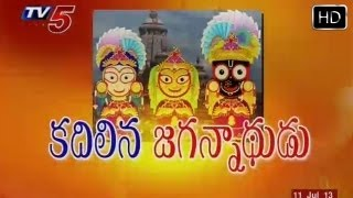 Puri Jagannath Ratha Yatra Celebrations - TV5