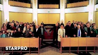Маша Кац, Михаил Мостов, Алла Рид, Евгений Валевич - Мой золотой Иерусалим