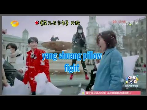 Yang yang ♥️ zheng shuang energetic pillow fight Happy camp