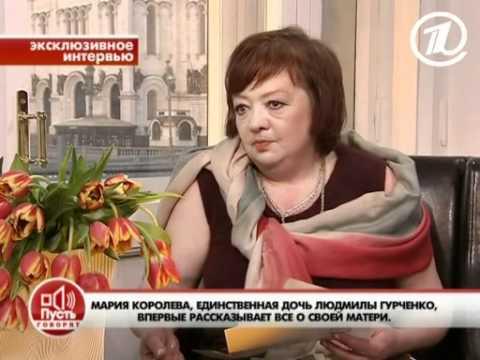 Мужья и дети Гурченко Людмилы. Есть ли дети у Людмилы Гурченко 81