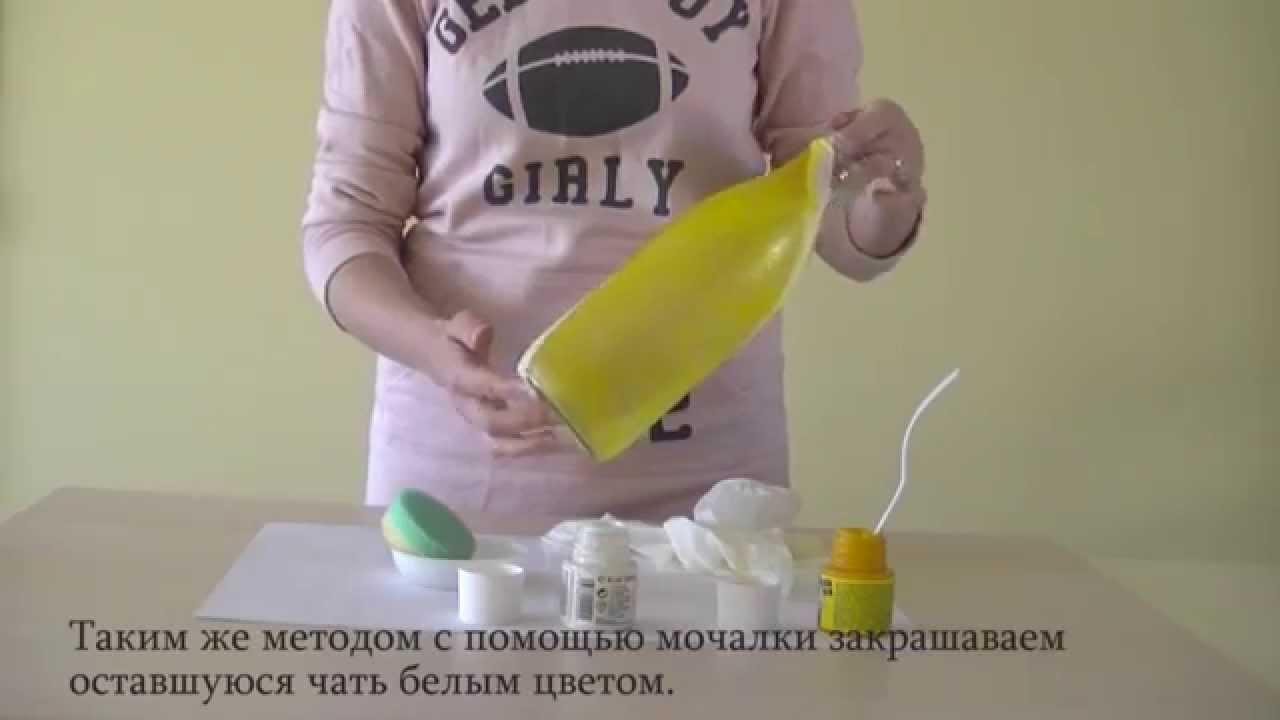 Pebeo painting bottle peindre bouteille en verre avec p b o - Peindre des verres a pied ...