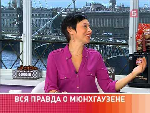 видео: Гость программы: историк Борис Кипнис
