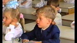1-А класс, 1 сентября 2000 года, школа №8, новая каховка, украина