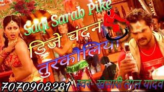 Saqi Sarab Pike (Bjojpuri Sad Song- Mixing By Dj Chandan Gupta